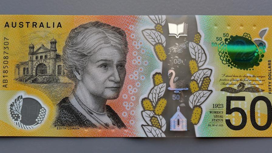 банкнота австралия