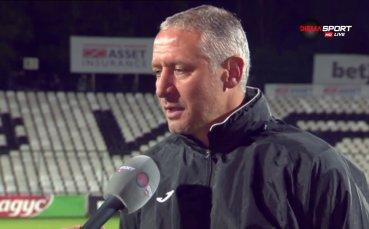 Кушев: Мачът можеше да ни е много по-лесен, искаме Лига Европа