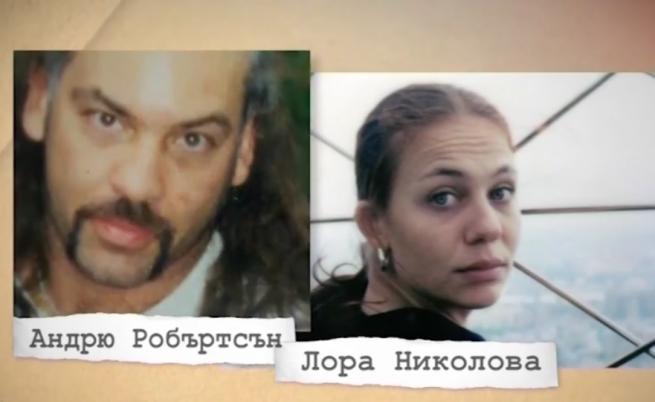 Отмениха смъртна присъда за убийство на българка в САЩ