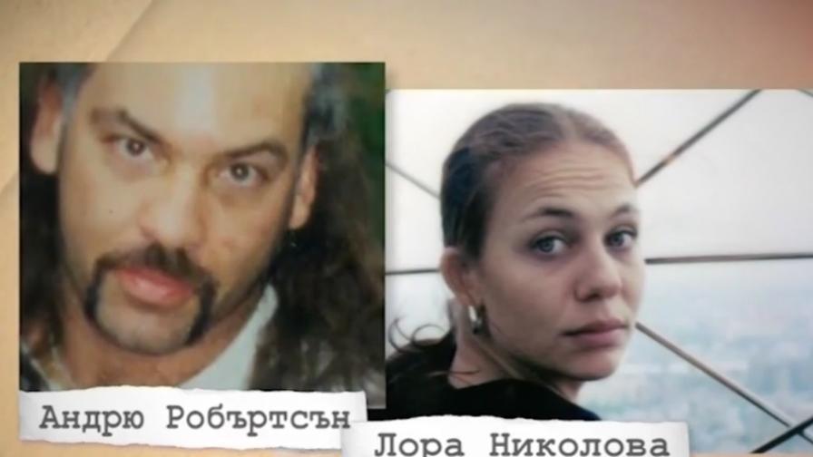 <p>Отмениха смъртна присъда за убийство на българка в САЩ</p>