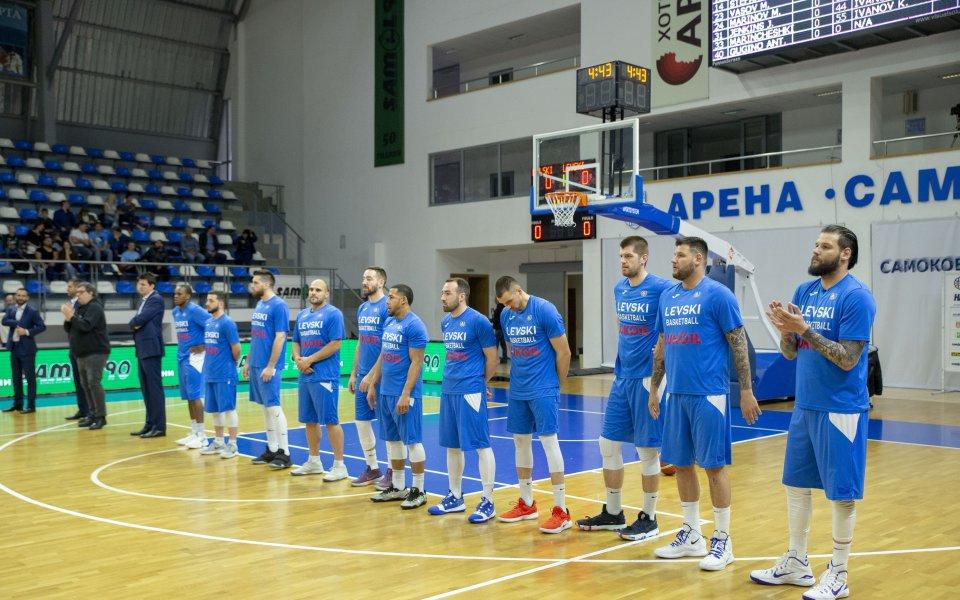 Левски Лукойл обяви мерките за сигурност за финалната серия с Балкан