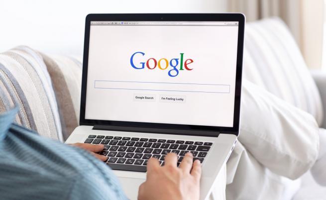 Германия забрани на Google да слуша потребителите