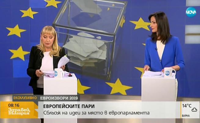 Челен сблъсък в ефир: Елена Йончева - Мария Габриел