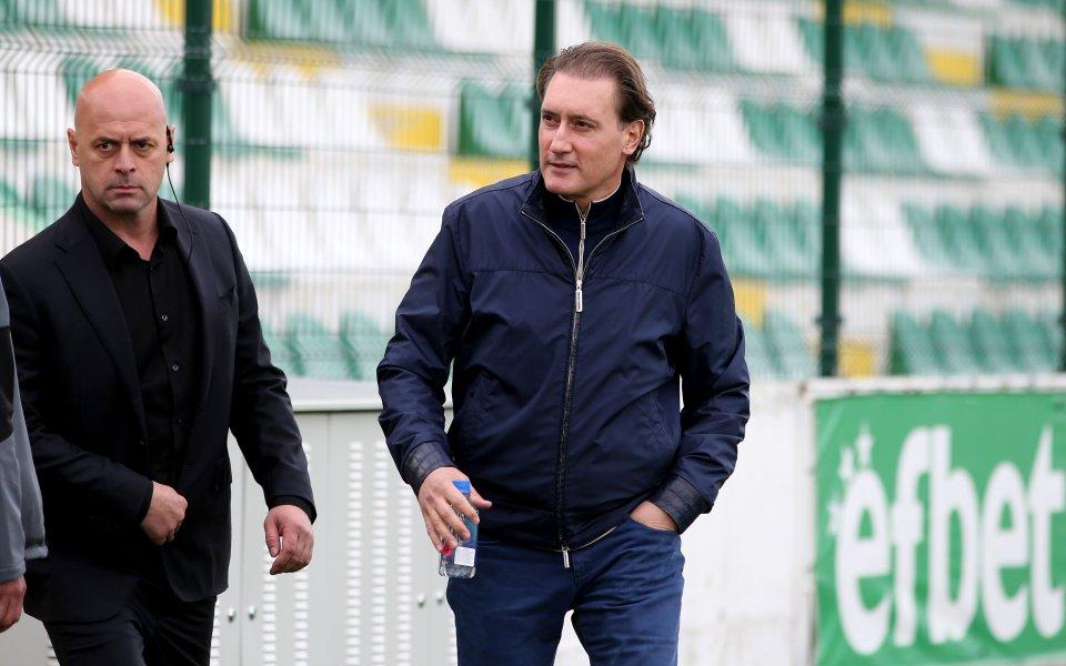 Собствениците на Лудогорец ще гледат мача с Шахтьор в Австрия