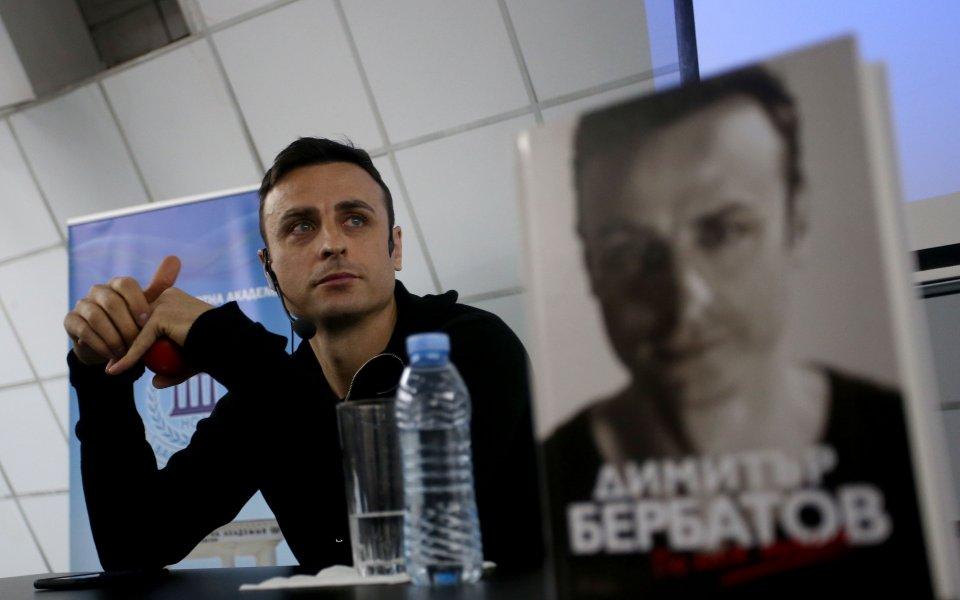 Бербатов започва нов проект