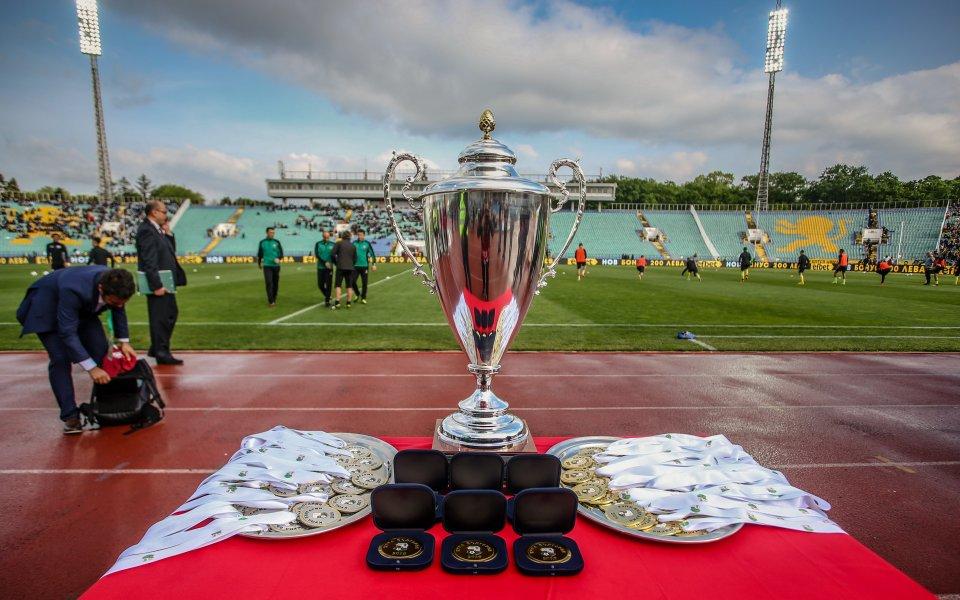 Ясни са първите съперници на Левски, ЦСКА и Ботев Пд за Купата на България