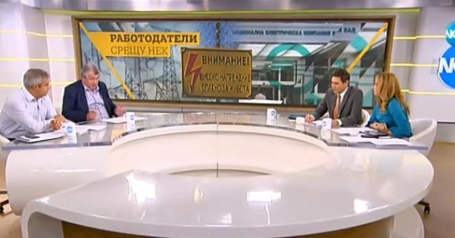 България НЕК: Не влияем на цената на тока, АИКБ: Неадекватно