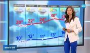 Прогноза за времето (16.05.2019 - обедна емисия)