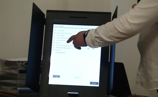 На първо четене: Отмениха машинното гласуване на местни и парламентарни избори