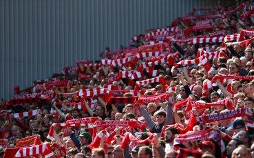 Феновете в Англия се завръщат по стадионите през новия сезон