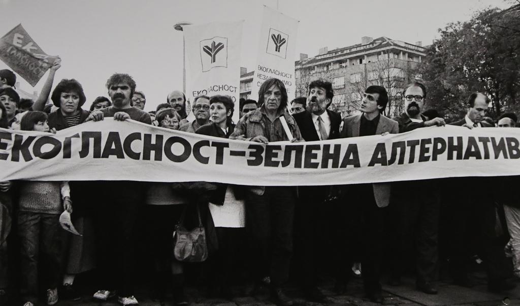 """Начало на шествието на """"Екогласност"""" на 3 ноември 1989 г. - първата организирана масова улична опозиционна проява в България от края на 40-те години до падането на Живков, който е свален седмица по-късно."""