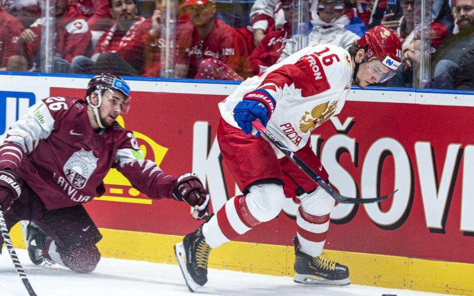 Русия си гарантира 1/4-финал на Световното