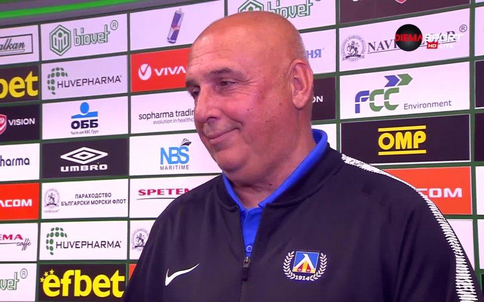 Временният треньор на Левски Георги Тодоров изрази съжалението си от