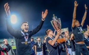 Отложиха 1/8-финалите за Купата на България