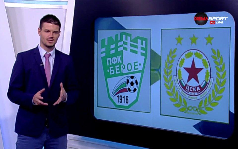 Грешната стъпка на Лудогорец срещу Левски задължаваше ЦСКА да победи