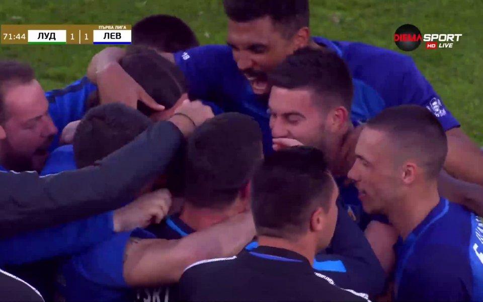 Капитанът на Левски Живко Миланов отбеляза страхотен гол в мрежата