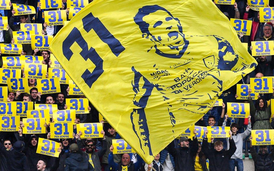 Официално: Изхвърлиха Киево от Серия B по служебен път