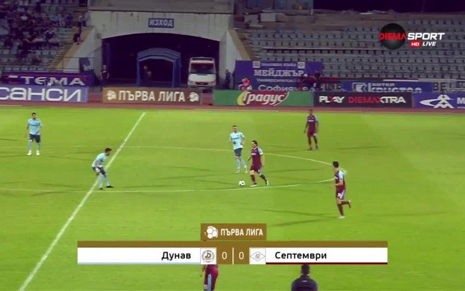 Септември постигна минимална победа от 1:0 срещу Дунав в първия
