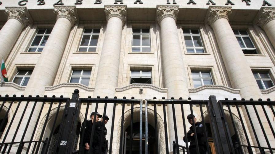 Затвориха Съдебната палата заради сигнал за бомба