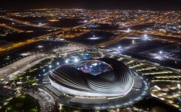 Първото бижу на Катар за Мондиал 2022 официално открито