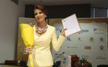 Героините на Илиана Раева я изненадаха със сладък подарък