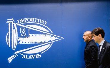 Абелардо напусна Алавес