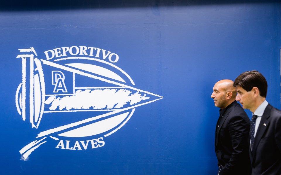 Старши треньорът на Алавес - Абелардо подаде оставка. 49-годишният специалист