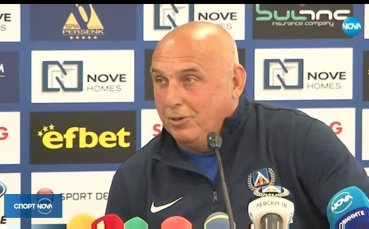 Георги Тодоров: Костов трудно ще изкара 90 минути