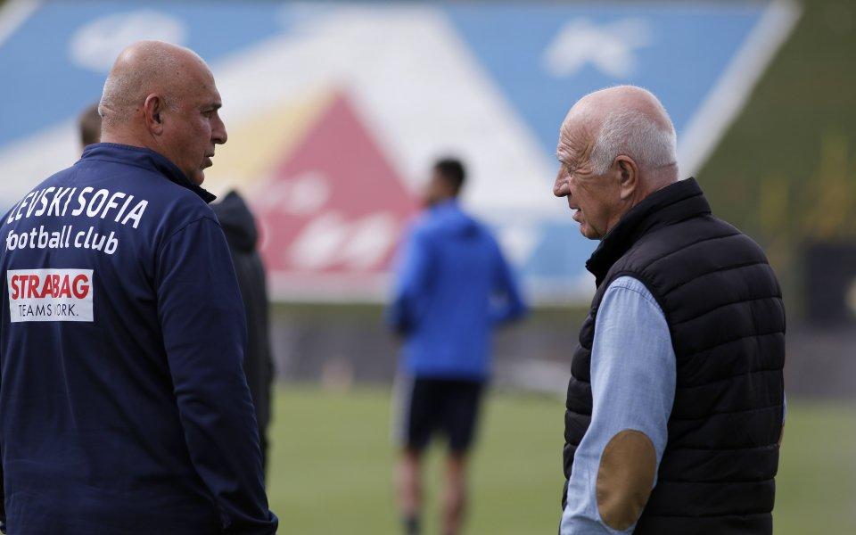 "Легендата на Левски Кирил Ивков изгледа последната тренировка на ""сините"""
