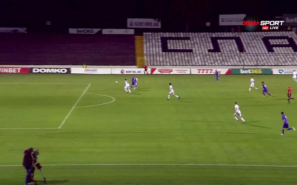 Славия победи Етър Велико Търново с 1:0 в първа среща