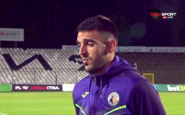 Стоянов: Дано да вкараме 2-3 гола на реванша и да отстраним Славия