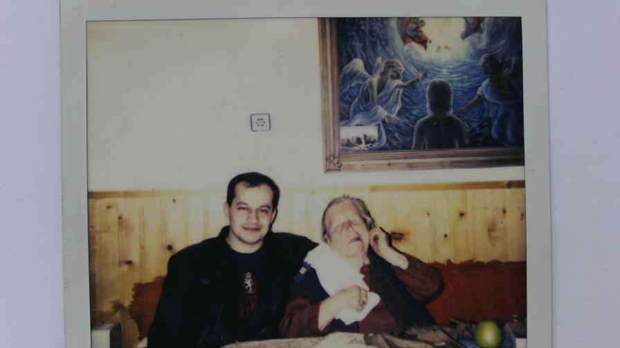 Ванга и Стоян Петров