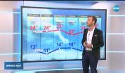Прогноза за времето (21.05.2019 - обедна емисия)