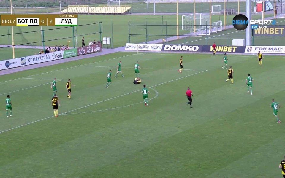 Футболистите на Ботев Пловдив имаха претенции за дузпа в 69-ата