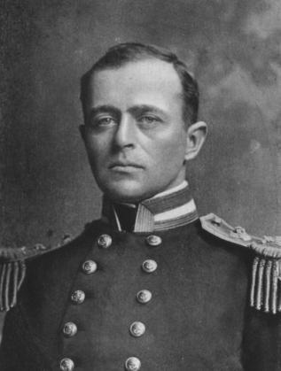 Капитан Скот