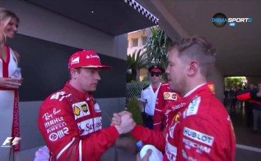 Как Ферари открадна победата на Кими в Монако?