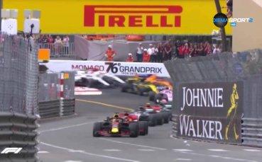 Отново ли Ред Бул са фаворитите в Монако?