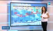 Прогноза за времето (23.05.2019 - обедна емисия)