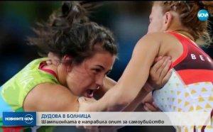 Треньорът на Дудова за инцидента: Някакъв моментен изблик