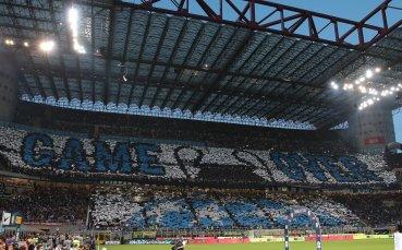 Тифозите на Интер заплашиха играчите на клуба