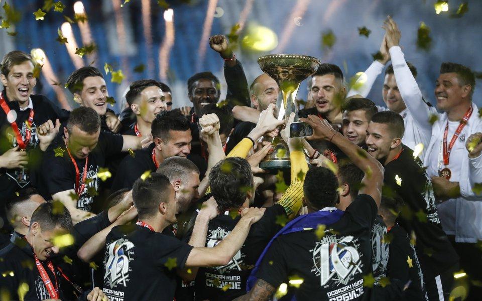 Партизан спечели за четвърта поредна година купата на Сърбия по