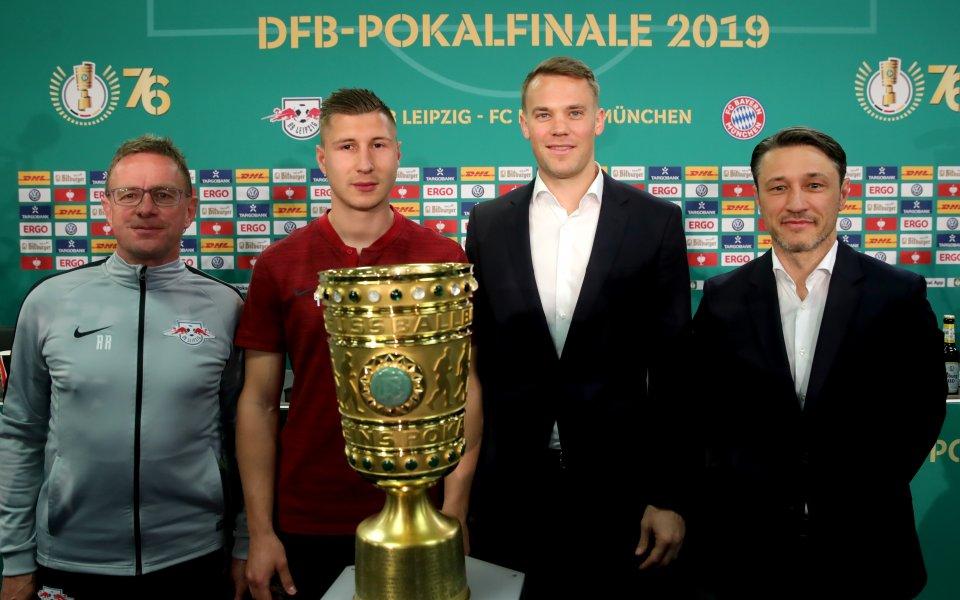 Кой ще бъде 76-ият носител на Купата на Германия?