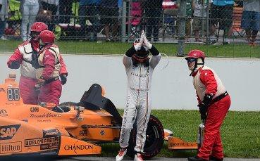 Фернандо Алонсо счупи волана при катастрофа на 500-те мили на Индианаполис