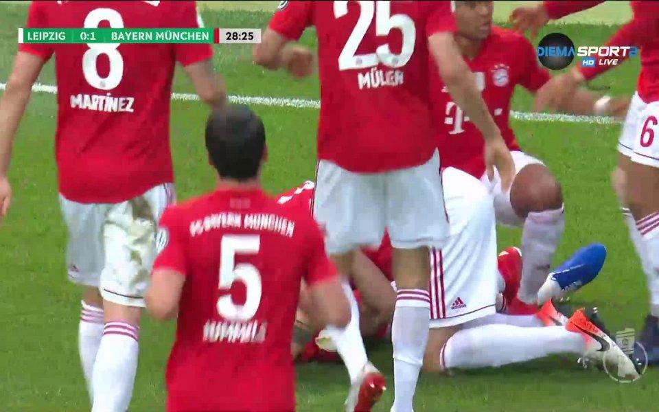 В 29-ата минута на двубоя за Купата на Германия между