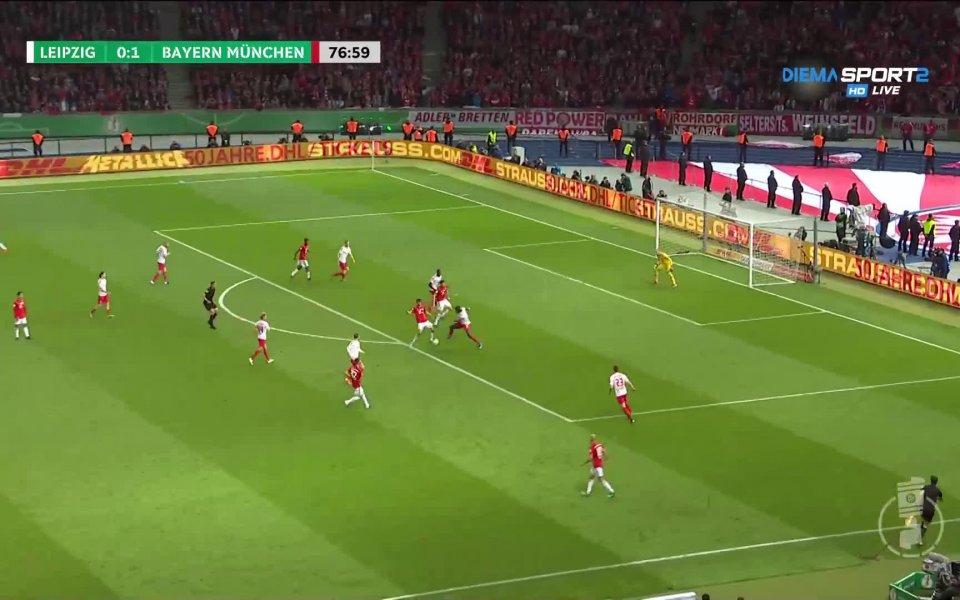 Вижте най-интересните моменти от успеха на Байерн Мюнхен над РБ