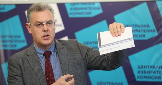 България Какви са спецификите на изборната бюлетина Вижте как се
