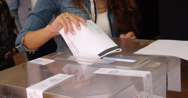 Евроизбори 2019 Как гласува България по области Вижте резултатите 27