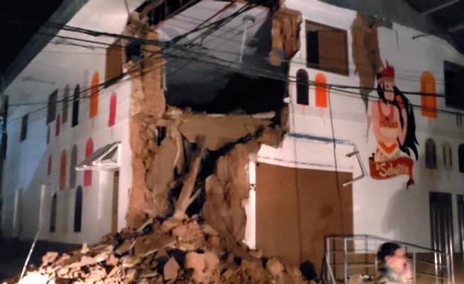 Силно земетресение удари Перу