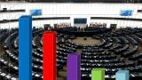 <p>Екзитпол: ГЕРБ печели евроизборите, БСП - втора</p>