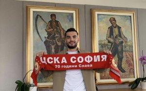 Вкарал на Барса подписа с ЦСКА